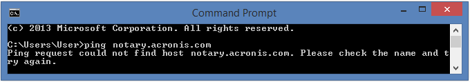 acronis managed machine service is unavailable